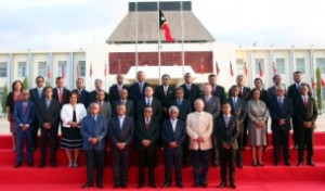 20 members of the Seventh Constitutional Government take office